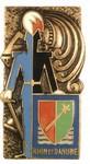 Insigne Rhin & Danube